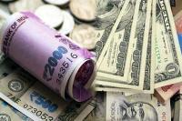 शुरूआती कारोबार में 50 पैसे गिरा रुपया