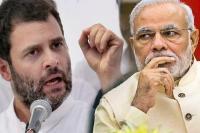 राहुल का मोदी पर तंज, चौकीदार ने न्यायमूर्ति को बनाया ''कोर्ट पुतली''