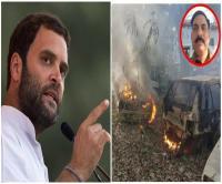 बुलंदशहर हिंसा पर राहुल गांधी का तंज, कहा- मोदी-योगी राज में जनता में दहशत