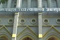 HC ने दिए 23 न्यायाधीशों के तबादले के आदेश