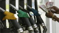 तेल की कीमतों से जनता को राहत, पेट्रोल 40 और डीजल 43 पैसे हुआ सस्ता