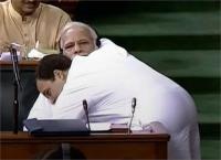 PM मोदी और राहुल गांधी ने एक-दूसरे पर जमकर चलाए सियासी तीर