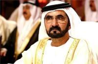 UAE के PM  ने बच्ची का सपना किया पूरा, दिया ये तोहफा (वीडियो वायरल)