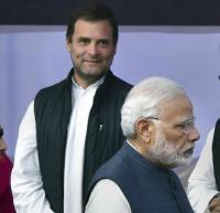 विधानसभा चुनावः पीएम मोदी और राहुल गांधी इसी महीने करेंगे ओडिशा का दौरा