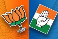 विधानसभा चुनाव में चार सांसदों की प्रतिष्ठा दांव पर