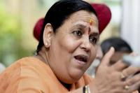 उमा भारती की राहुल गांंधी से अपील, कहा- राम मंदिर को दें समर्थन
