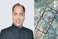 CM जयराम बल्ह में प्रस्तावित हवाई अड्डे का ऐसे करेंगे सर्वेक्षण, पढ़ें खबर