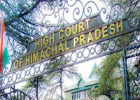 HC ने सुनाया अहम फैसला, विकलांग अब 58 नहीं 60 की उम्र में होंगे रिटायर्ड