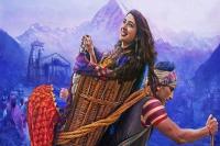 उत्तराखंड के 4 बड़े जिलों में फिल्म 'केदारनाथ' की स्क्रीनिंग पर लगी रोक