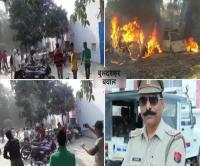 बुलंदशहर हिंसा: SSP कृष्ण बहादुर सिंह सहित 3 अधिकारियों पर गिरी गाज