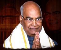 दो दिवसीय दौरे पर 9 दिसंबर को गोरखपुर आएंगे राष्ट्रपति रामनाथ कोविंद