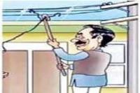 बिजली चोरी मामले में एसडीओ समेत 4 अधिकारियों पर जांच के आदेश