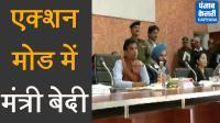 ग्रीवेंस बैठक में मंत्री कृष्ण बेदी ने पटवारी को किया सस्पेंड
