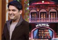 जल्द दर्शकों को हंसाने आ रहा है ''द कपिल शर्मा शो'', इस दिन ऑनएयर होगा पहला एपिसोड