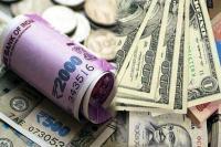 शुरुआती कारोबार में रुपया 59 पैसे गिरा