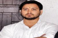 सरकारी बंगला मामलाः पटना HC आज करेगा तेजस्वी यादव द्वारा दायर याचिका पर सुनवाई