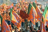 काउंटिंग से पहले BJP की बैठक, पार्टी का दावा निर्दलीयों की जरूरत नहीं