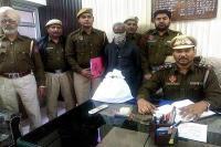 गांजा सहित युवक गिरफ्तार