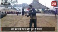 38 बेटियों को गोद ले सिखाया कबड्डी , झोली में आये कई गोल्ड