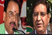 BJP के बाद अब कांग्रेस आजीवन सहयोग निधि के माध्यम से पार्टी फंड में जमा करवाएगी पैसा