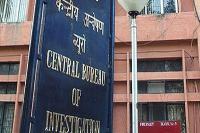 पीएनबी घोटाला मामले में सीबीआई को बड़ी सफलता, मुंबई में 10 आरोपी गिरफ्तार