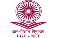 UGC NET 2018: इस दिन जारी हो सकती है यूजीसी नेट की Answer Key