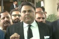 नवाज शरीफ का बचाव करने वालों को शर्म आनी चाहिए : पाकिस्तानी मंत्री