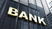 साल 2019ः उपभोक्ताओं को लूटने के लिए तैयारी में बैंक, पैसा निकालने-जमा करने पर देना होगा शुल्क