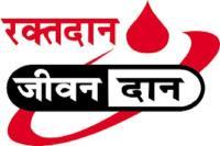 शिविर में 100 लोगों ने किया रक्तदान