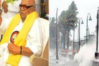 Bye-bye 2018: करुणानिधि का निधन और चक्रवात गज के कारण सुर्खियों में रहा तमिलनाडु