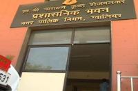 कमलनाथ सरकार के आदेश पर ग्वालियर नगर-निगम के खंगाले रिकॉर्ड