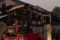 औरंगाबाद में नक्सलियों का तांडवः ट्रांसपोर्टर के घर पर बोला हमला, BJP MLC के चाचा की मौत
