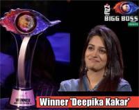 Bigg boss 12 Winner: दीपिका कक्कड़ बनीं बिग बॉस 12 की विजेता, ईनाम के रुप में मिले 50 लाख रुपए