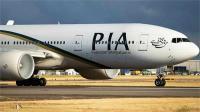 पाकिस्तान एयरलाइंस ने फर्जी डिग्री वाले 50 कर्मचारियों को निकाला