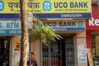 चार सरकारी बैंकों को मिले 10,882 करोड़ रुपए