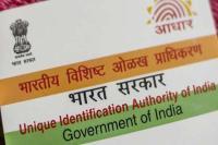 आधार कानून के उल्लंघन पर कंपनियों को देना पड़ सकता है 1 करोड़ रुपए तक का जुर्माना