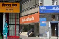विजया बैंक, देना बैंक और बैंक ऑफ बड़ौदा के विलय को केंद्रीय कैबिनेट ने दी मंजूरी