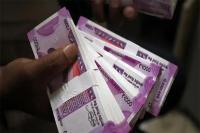 रुपया 12 पैसे घटकर 70.29 के स्तर पर खुला