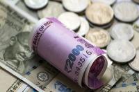 शुरुआती कारोबार में डॉलर के मुकाबले 22 पैसे गिरा रुपया