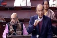 जेटली का कांग्रेस पर वार, इतिहास बताएगा कश्मीर पर श्यामा प्रसाद मुखर्जी सही थे या नेहरू