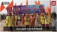 अटल अखाड़े ने कुंभ में की पेशावाई, निकाली मनमोहक झांकियां