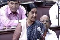 राफेल पर सुषमा के जवाब से नाखुश कांग्रेस, सांसदों ने किया सदन से वॉकआउट