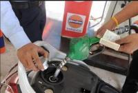 दो दिन बाद पेट्रोल-डीजल की कीमतों में आई गिरावट, जानें नए रेट्स