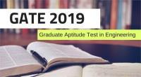 GATE-2019 एग्जाम को क्रेक करने के लिए अपनाएं ये Tips and Tricks
