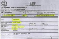 पंजाब मैडीकल कौंसिल में 2 डाक्टरों का MBBS का रजिस्ट्रेशन नंबर एक, जांच जारी