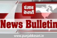 अजय माकन ने छोड़ा दिल्ली कांग्रेस अध्यक्ष पद और मोदी का कांग्रेस पर हमला, पढ़ें अब तक की बड़ी खबरें