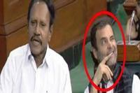 Video: संसद में राहुल गांधी ने फिर मारी आंख, कैमरे में कैद हुई हरकत