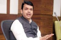 वर्ष 2050 तक महाराष्ट्र से एक से ज्यादा व्यक्ति प्रधानमंत्री बन सकते हैं : फड़णवीस