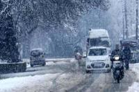 प्रदेश में आज व कल भारी बर्फबारी व बारिश की चेतावनी