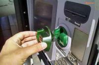 अज्ञात व्यक्तियों पर ATM मशीन से छेड़छाड़ करने के आरोप में मामला दर्ज